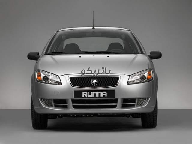 runna2 باتری رانا