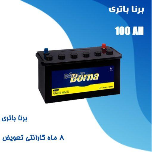باتری 100 آمپر برنا باتری