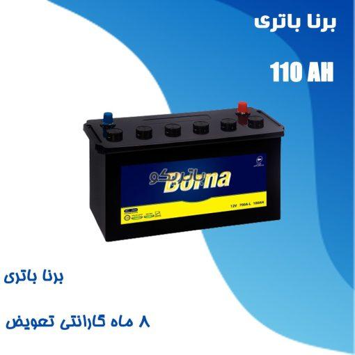 باتری 110 آمپر برنا باتری