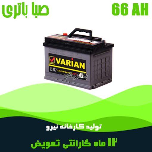 باتری 66 آمپر صبا باتری
