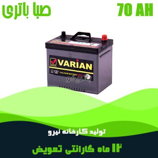 باتری 70 آمپر صبا باتری