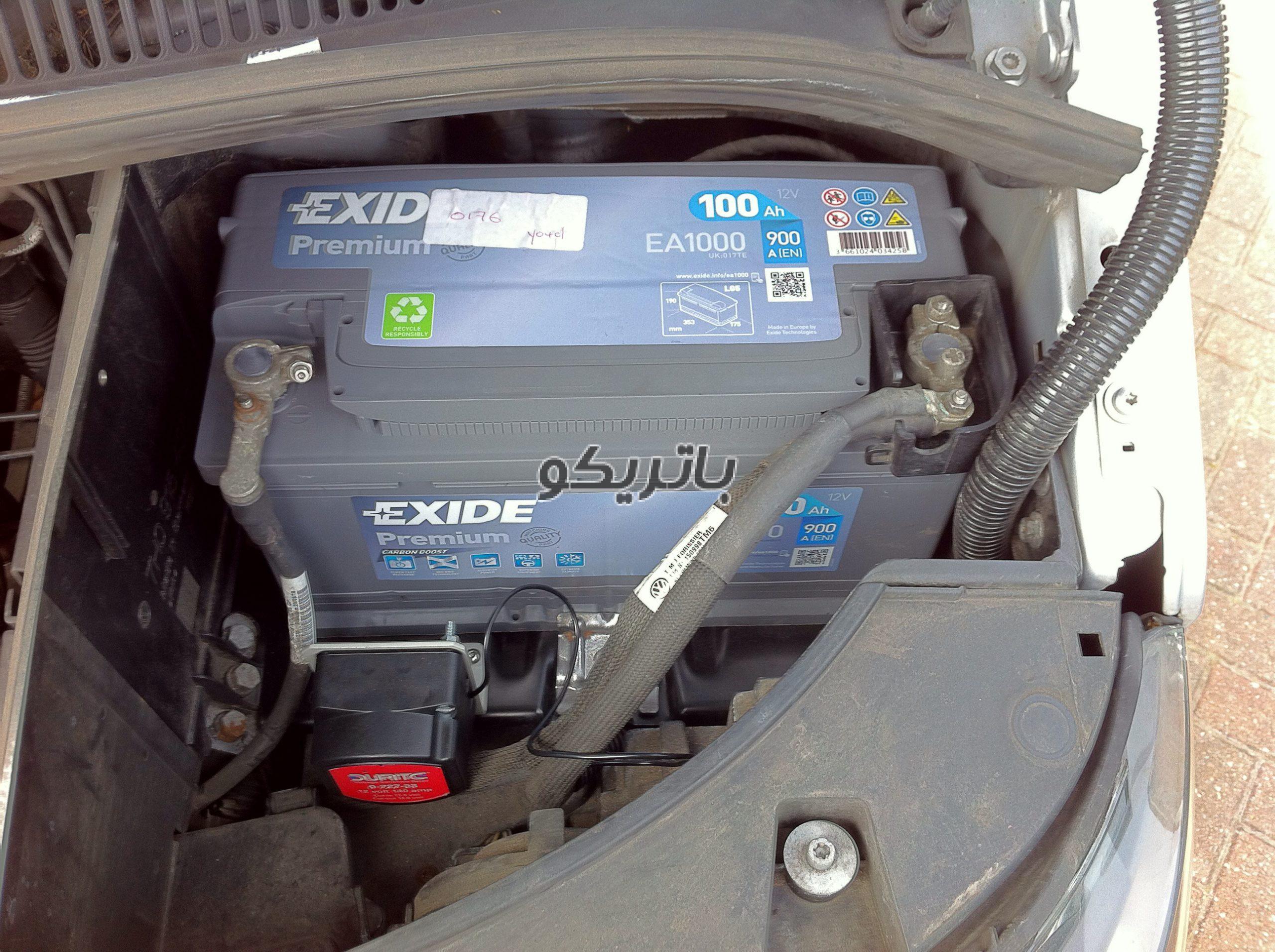 volkswagen transporter scaled باتری فولکس ترنسپورتر